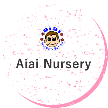 Aiai Nursery